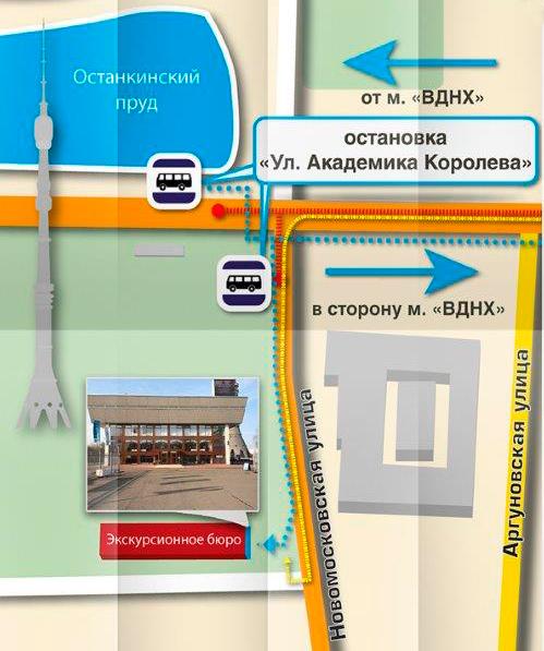 Башня останкинская схема проезда