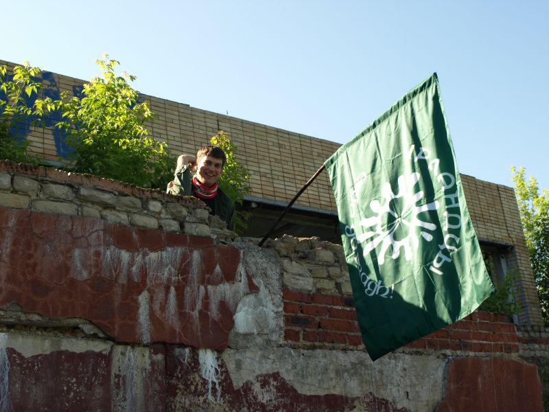 Наше знамя всегда с нами!