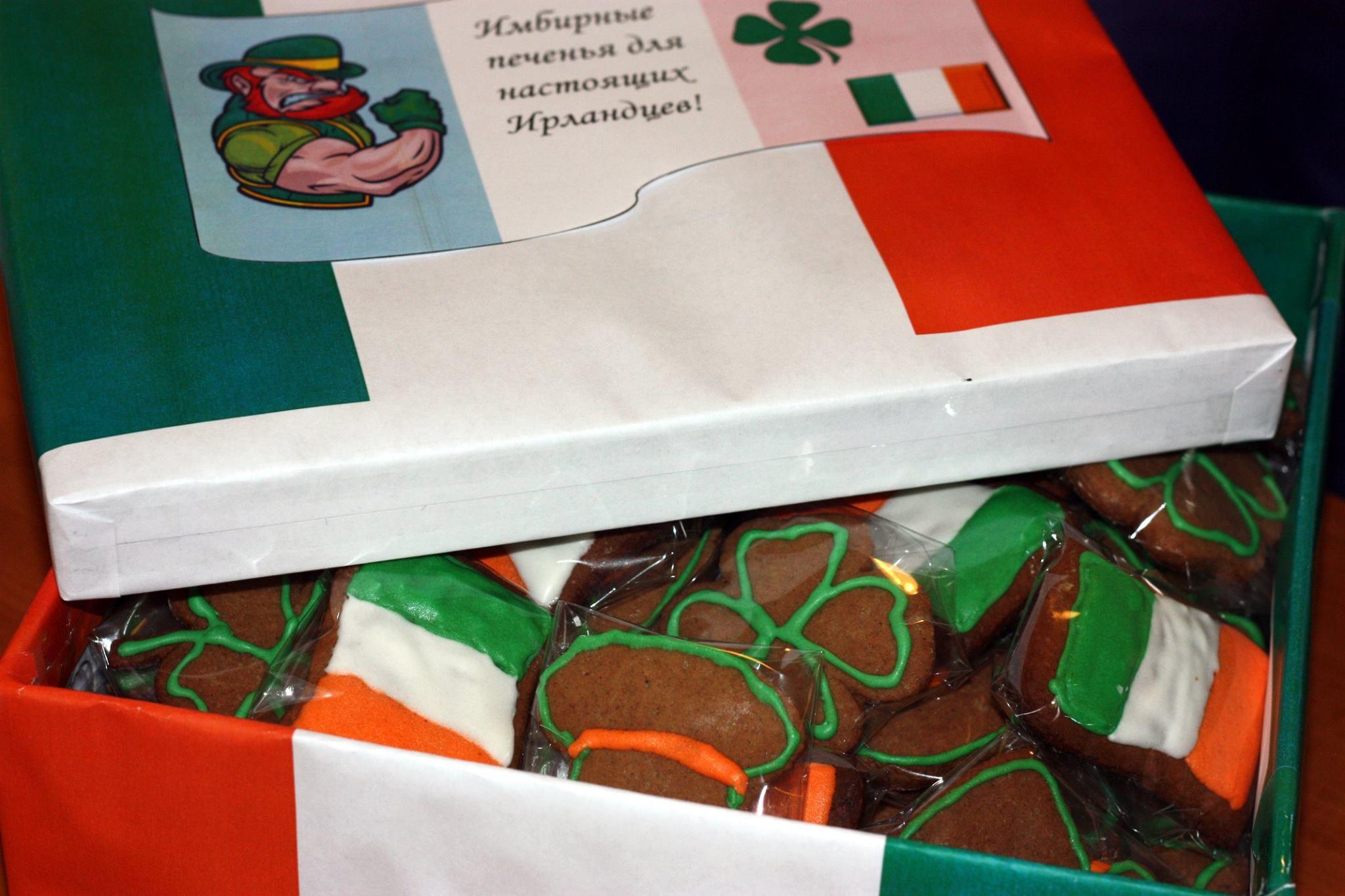 Ирландские печеньки, испеченные девушками Команды